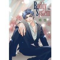 花丸漫画 Buddy System 第9話