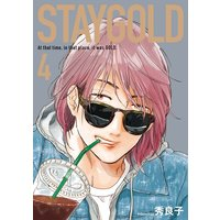 STAYGOLD(4)
