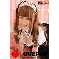 LOVEPOP デラックス 木南日菜 001