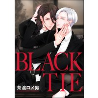 BLACK TIE(分冊版) 【第5話】