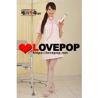 LOVEPOP デラックス 唯川千尋 001