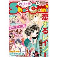 Sho‐Comi 2019年8号(2019年3月20日発売)