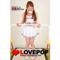 LOVEPOP デラックス 雛森みこ 002