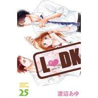 L・DK 25巻
