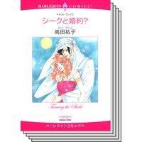 ハーレクインコミックス セット 2019年 vol.154