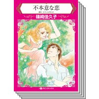 ハーレクインコミックス セット 2019年 vol.155