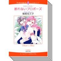 ハーレクインコミックス セット 2019年 vol.170