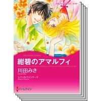ハーレクインコミックス セット 2019年 vol.180
