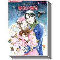 ハーレクインコミックス セット 2019年 vol.196