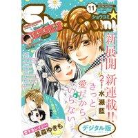 Sho‐Comi 2019年11号(2019年5月2日発売)