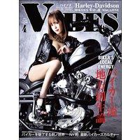 VIBES【バイブズ】2019年04月号