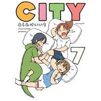 CITY 7巻