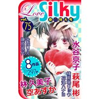 Love Silky Vol.75