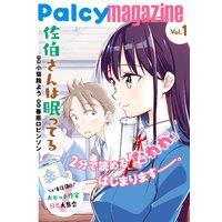 Palcy magazine