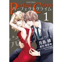 【タテコミ】Perfect Crime
