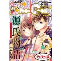 Sho‐Comi 2019年12号(2019年5月20日発売)