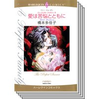 ハーレクインコミックス セット 2019年 vol.224