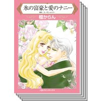 ハーレクインコミックス セット 2019年 vol.236