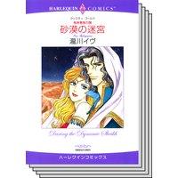 ハーレクインコミックス セット 2019年 vol.245