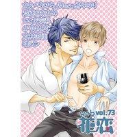 web花恋 vol.73