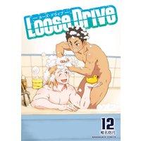 Loose Drive12