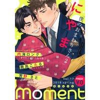 【無料】moment vol.17/2019 spring
