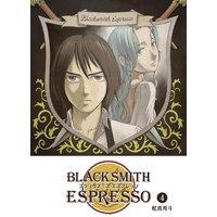 BLACKSMITH ESPRESSO(4)