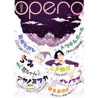 web opera vol.07