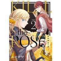 KILL the ROSE 2巻