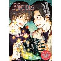 【無料】「Ficus」特別編集版 vol.6