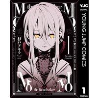 MoMo -the blood taker-