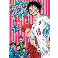 GIANT KILLING 51巻
