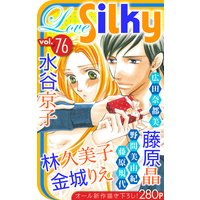 Love Silky Vol.76