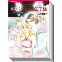 ハーレクインコミックス セット 2019年 vol.309