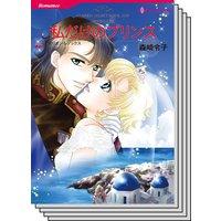 ハーレクインコミックス セット 2019年 vol.316