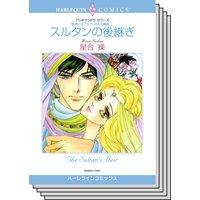 ハーレクインコミックス セット 2019年 vol.338