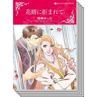 ハーレクインコミックス セット 2019年 vol.369