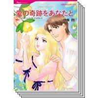 ハーレクインコミックス セット 2019年 vol.370