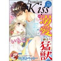 Premium Kiss Vol.10