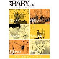 Web BABY vol.26