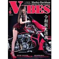 VIBES【バイブズ】2019年06月号