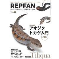 REPFAN vol.8