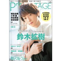 Prince of STAGE Vol.7