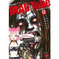 DEAD Tube 〜デッドチューブ〜 12