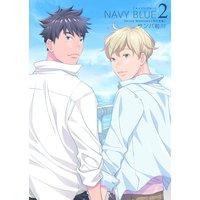 NAVY BLUE 【単行本版】2巻