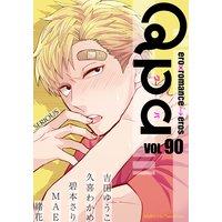 Qpa vol.90〜シリアス