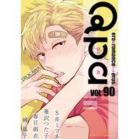 Qpa vol.90〜エロカワ