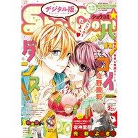 Sho‐Comi 2019年13号(2019年6月5日発売)