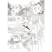 【分冊版】身代わりの侯爵夫人