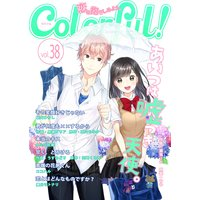Colorful! vol.38